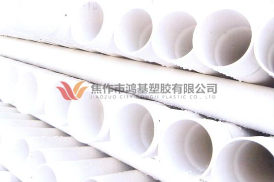 PVC-U供水亚博官网代理管件